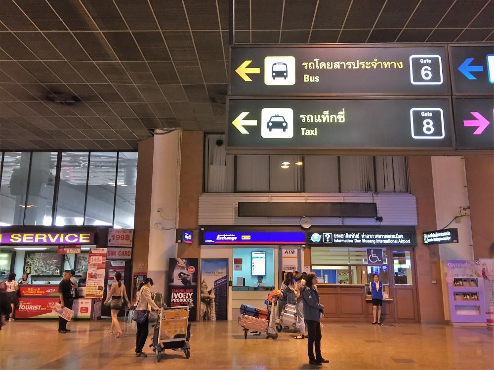 ドンムアン国際空港_2