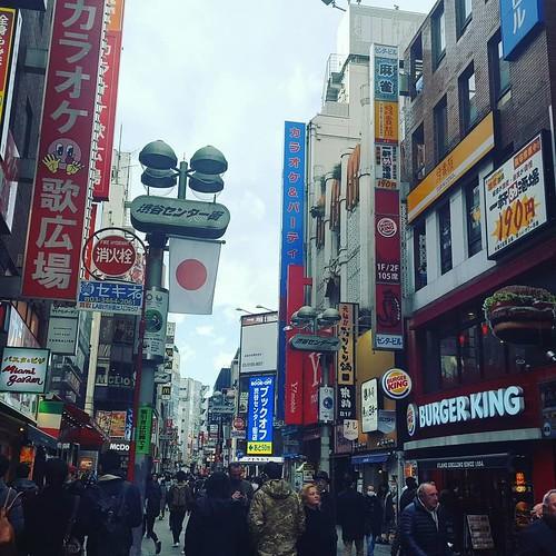 Tokyo vimmel