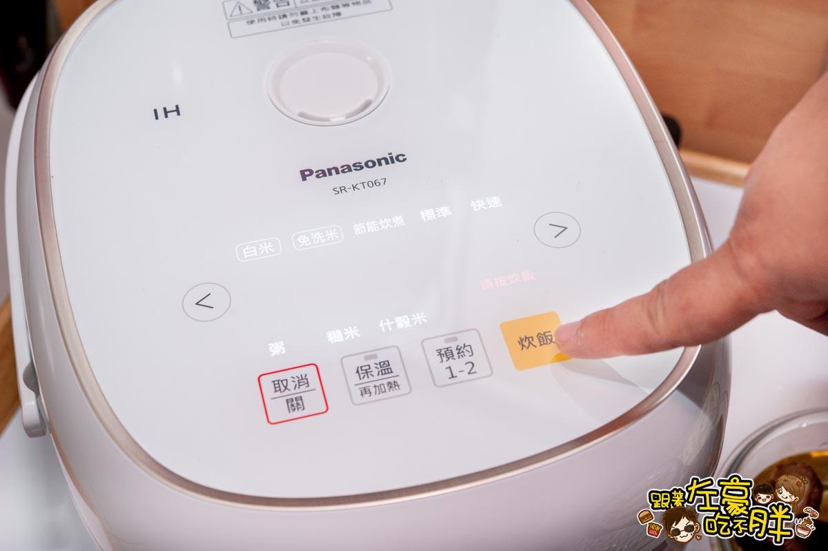 Panasonic國際牌IH電子鍋(SR-KT067)-40
