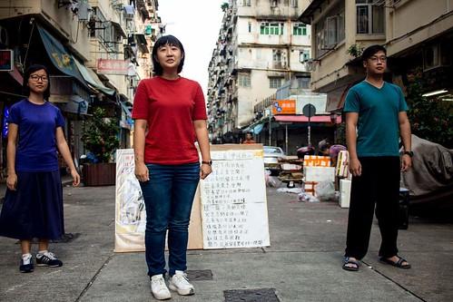 街坊折--街頭劇