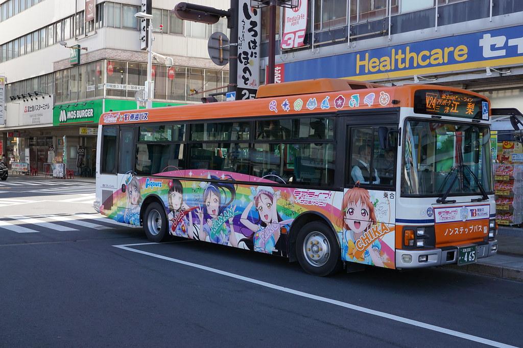 DSC00951