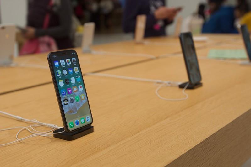 台北 101 Apple Store