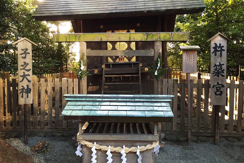 Iseyama Kotai-jingu
