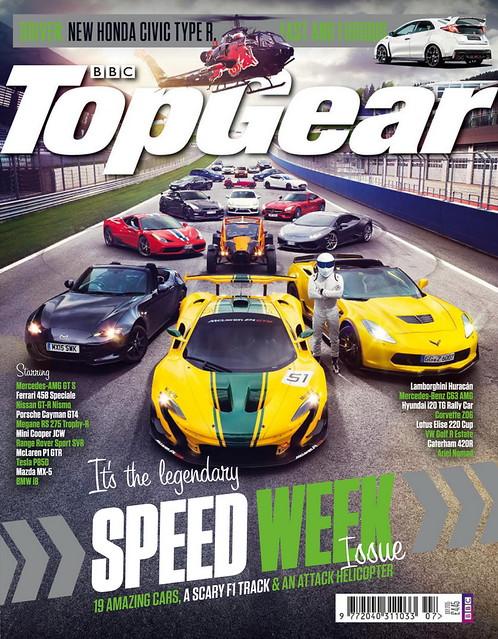 BBC Top Gear 7/2015