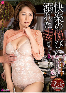 SPRD-992 Chisato Shokuda Wife Drowned In Pleasure Of Pleasure