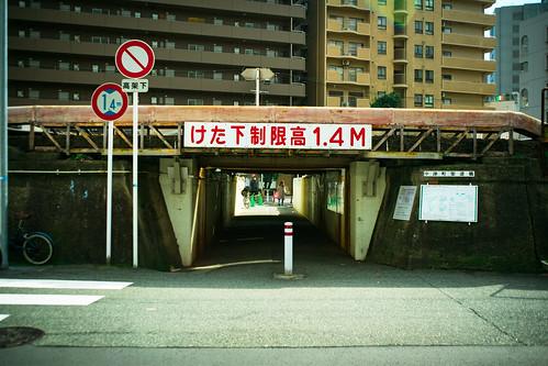 大阪 中津 Osaka Nakatsu