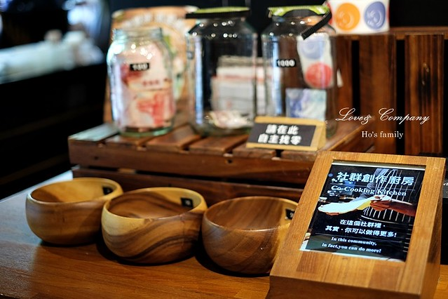 【內湖美食】覺旅咖啡Journey Kaffe(陽光店)8