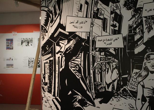 BD arabe à Angoulême