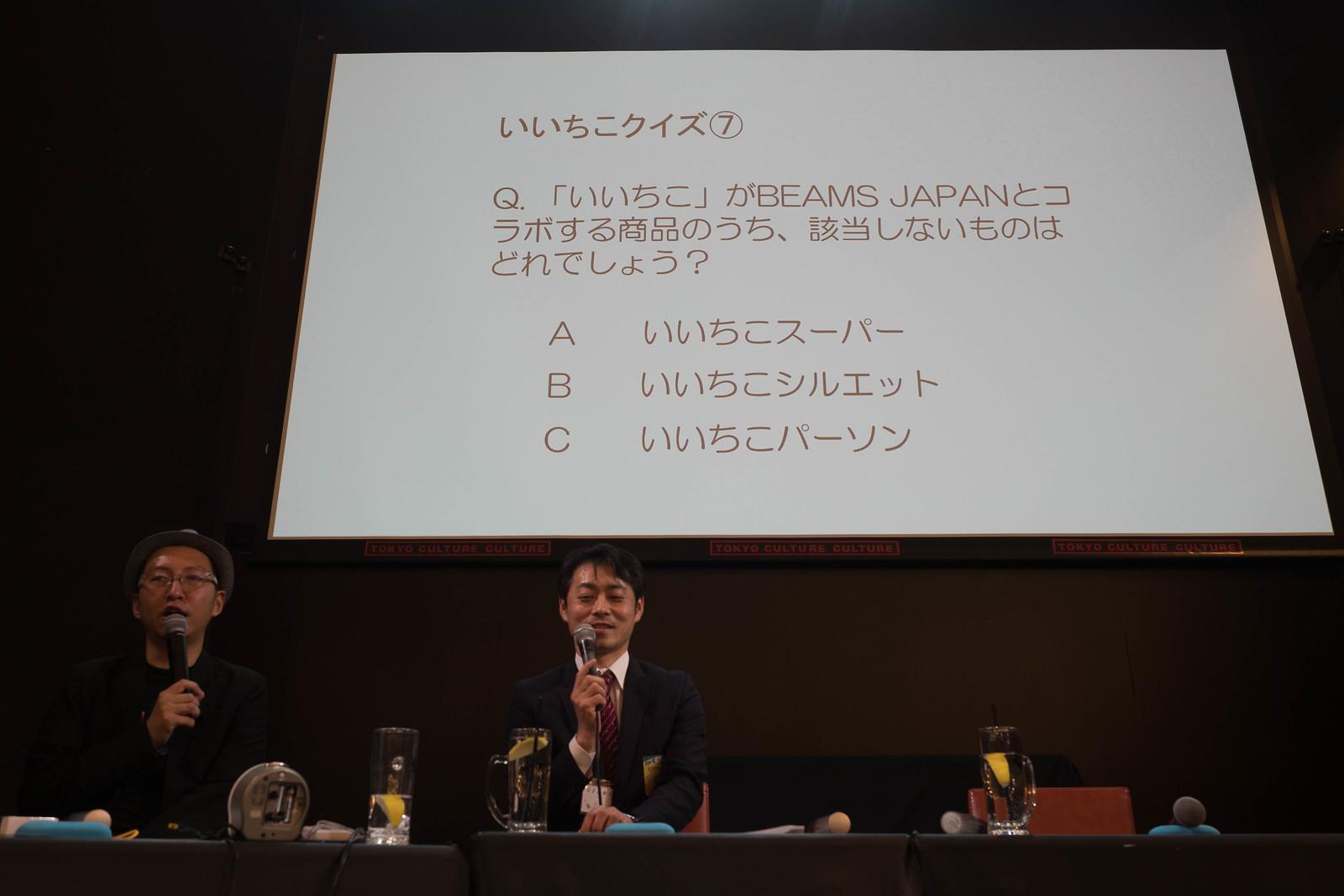 iichiko_Quiz-15