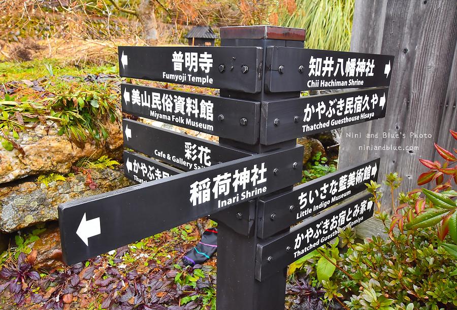 日本京都 美山 茅草屋 交通 巴士18