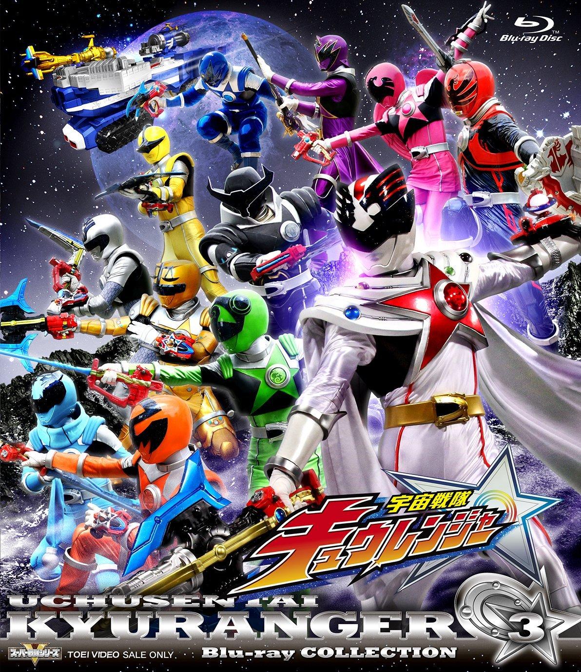 [DISCUSSION] (UCHUU KITTAA!!) Uchu Sentai Kyuranger Toy