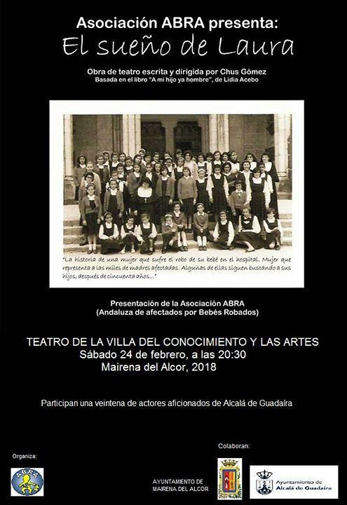Cartel Mairena del Alcor