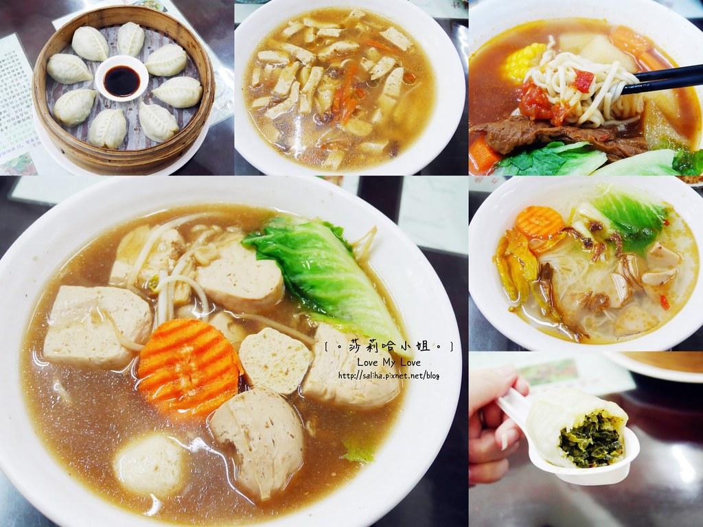 新北淡水老街素食小吃餐廳好食寨 (17)