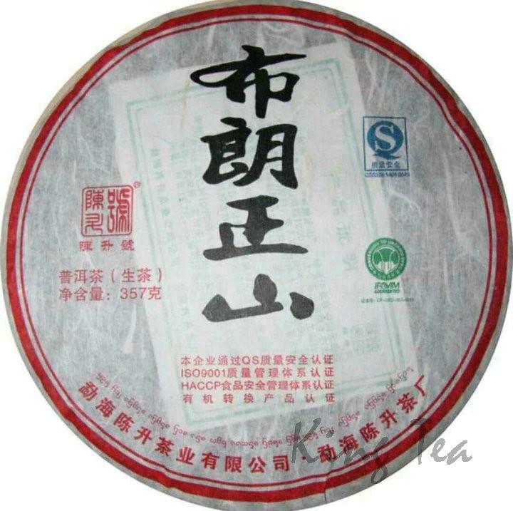 2010 Chen Sheng Bu Lang Zheng Shan   Cake 357g YunNan Menghai    Puerh  Raw Tea Sheng Cha