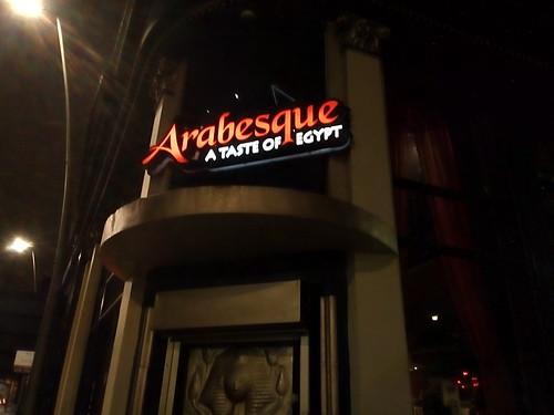 Arabesque Egyptian Restaurant Sunderland Jan 18 1