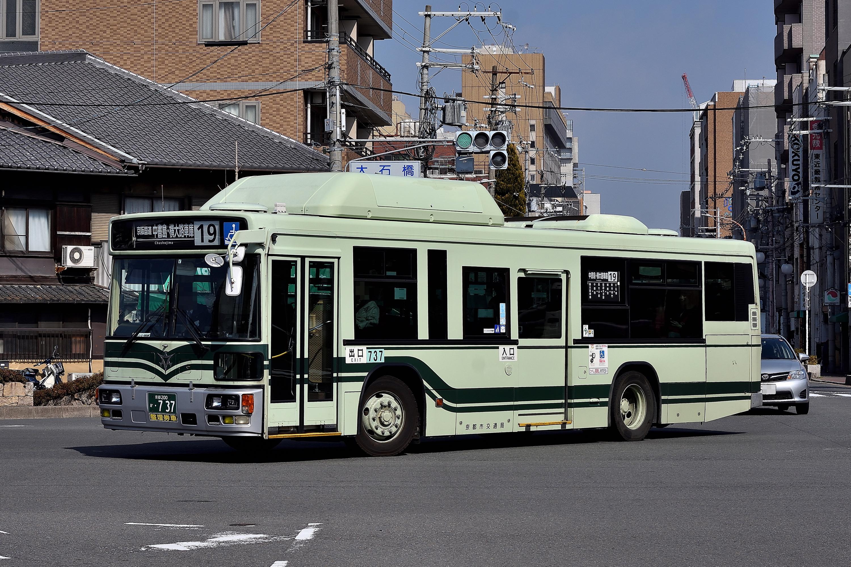 Kyotoshi_737_2