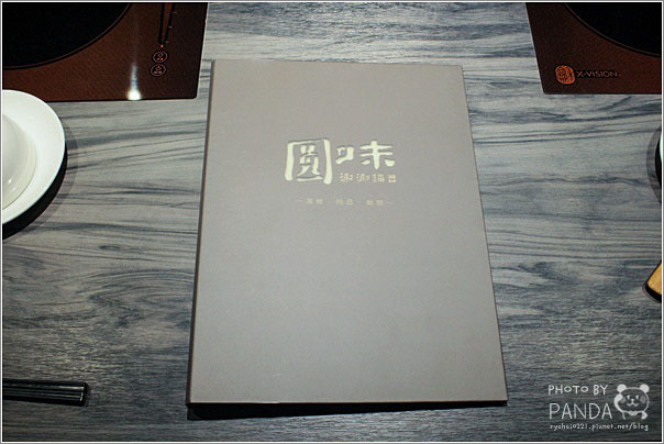 圓味涮涮鍋(桃園大興店) (12)