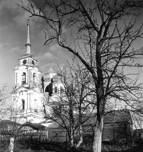 Østfronten (5841)