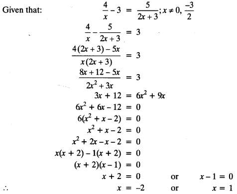 Quadratic Equations Chapter Wise Important Questions Class 10 Mathematics 96a