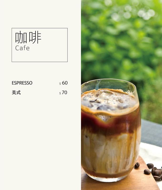 菜單電子檔_180301_0003