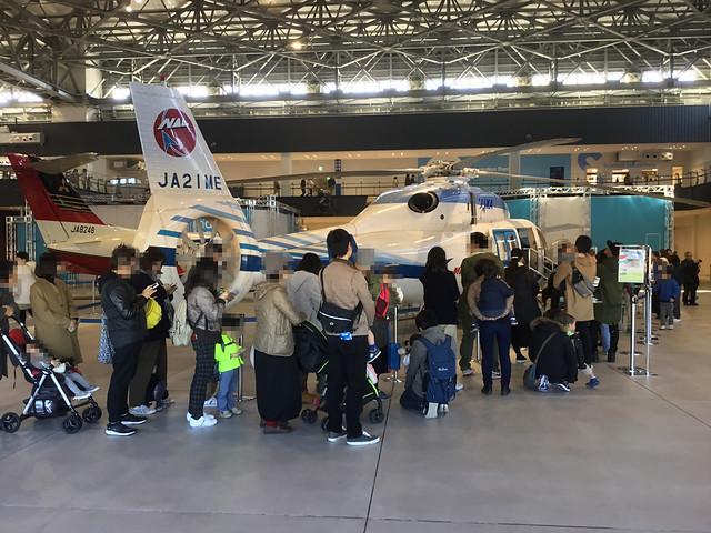 三菱MH2000 JA21ME IMG_2045_2