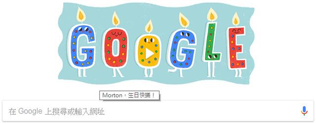 Google My Birthday