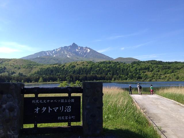 hokkaido-rishiri-island-otatomarinuma-pond-01