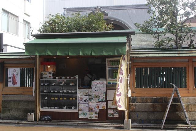 kyotodaijingu-gosyuin02038