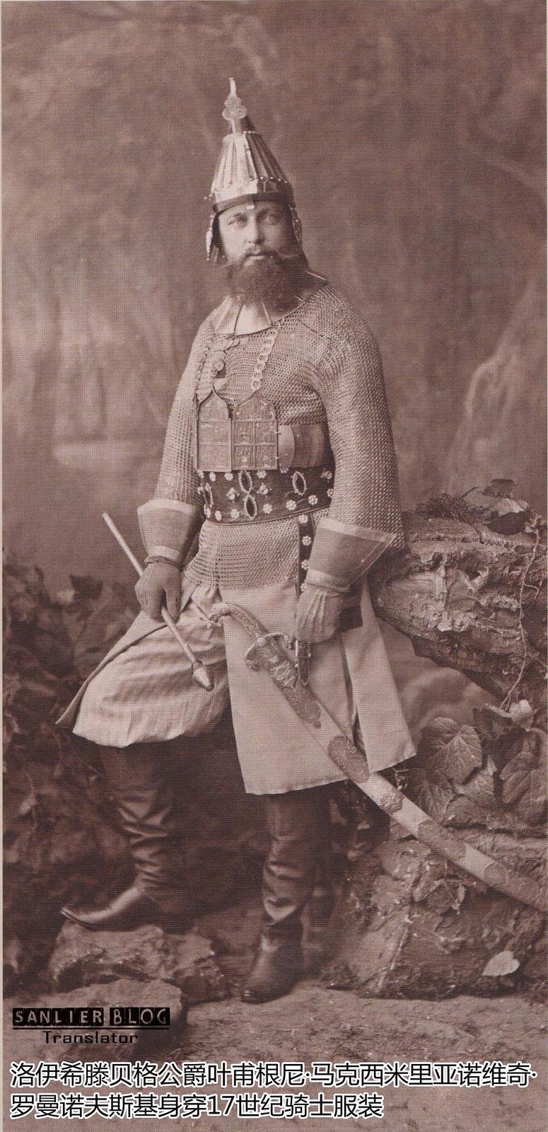 1893年化装舞会09