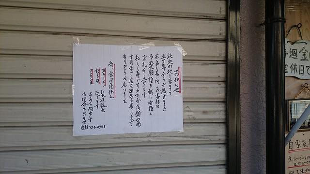DSC_2951