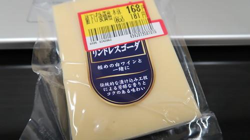ナチュラルチーズの割り引き後の価格