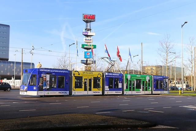 Europaplein - Amsterdam (Netherlands)