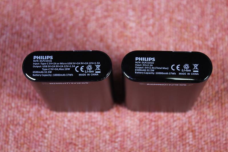 PHILIPS モバイルバッテリー 開封レビュー (19)