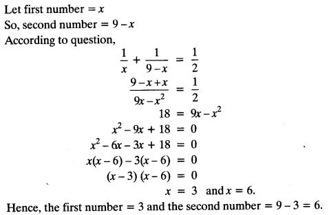 Quadratic Equations Chapter Wise Important Questions Class 10 Mathematics 118