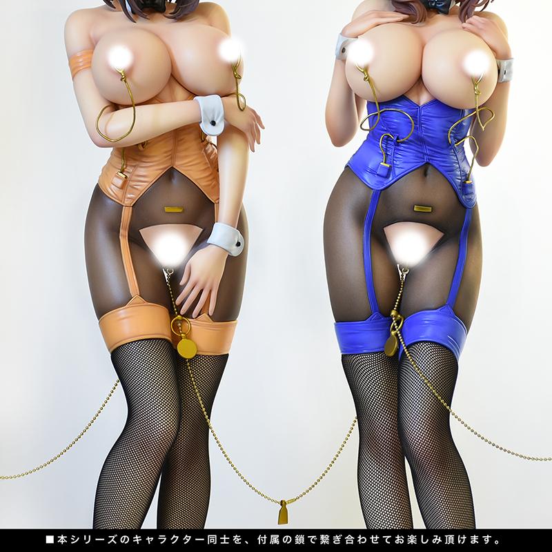 NON VIRGIN Bunny Girl - Hiromi Suguri 1/4 BINDing