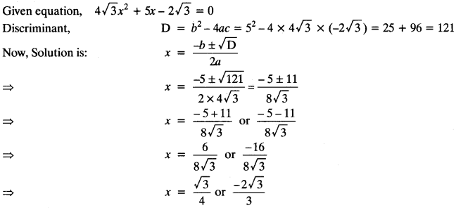 Quadratic Equations Chapter Wise Important Questions Class 10 Mathematics 116