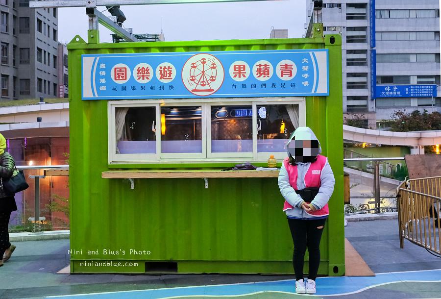 台中遊樂園.草悟道遊樂園05