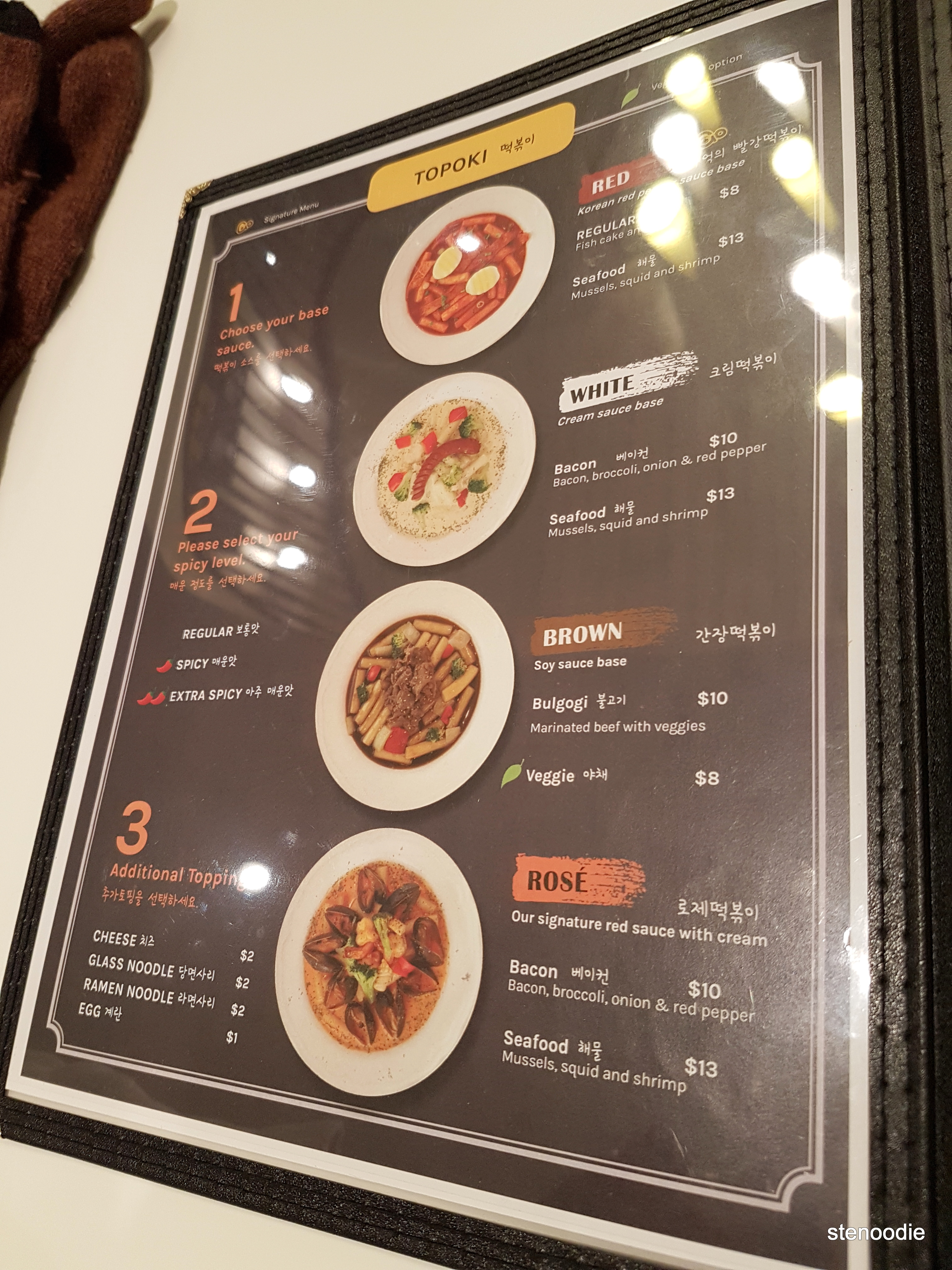 Go Topoki menu and prices