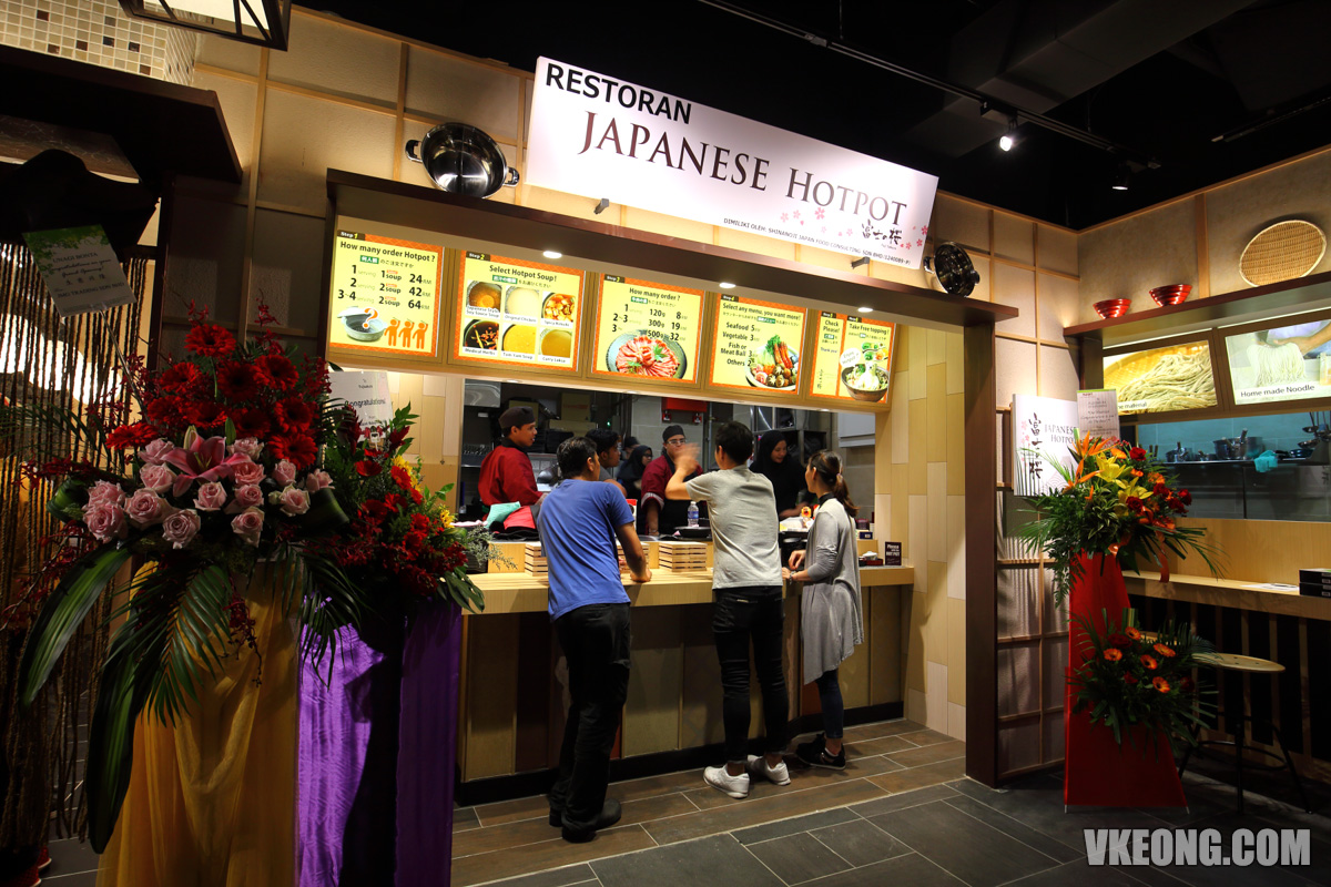 J's-Gate-Dining-Restoran-Japanese-Hot-Pot