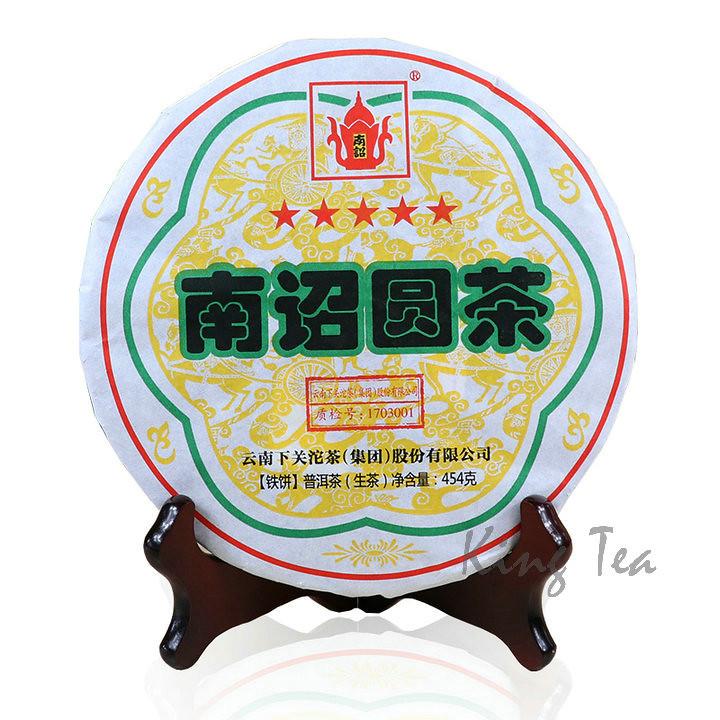 2017 XiaGuan FT NanZhaoYuanCha Cake  454g Raw Tea Sheng Cha