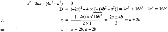 Quadratic Equations Chapter Wise Important Questions Class 10 Mathematics 34