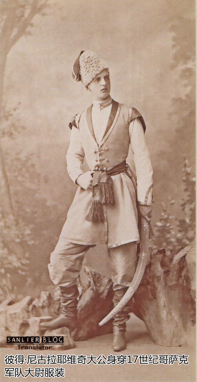 1893年化装舞会20