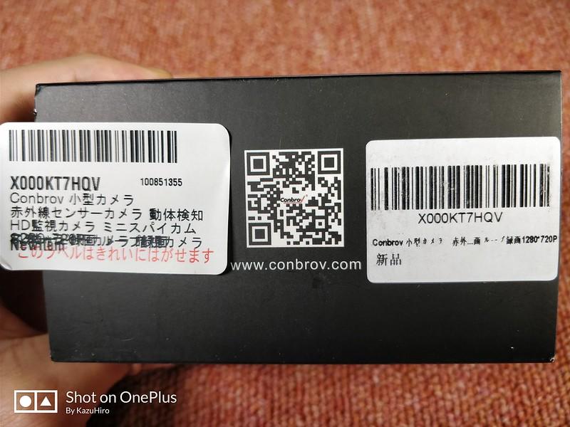 Conbrov 小型カメラ 赤外線センサー レビュー (2)