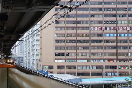 MTR Kwun Tong station