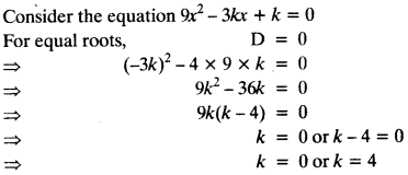 Quadratic Equations Chapter Wise Important Questions Class 10 Mathematics 56
