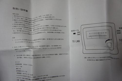 DSC03189