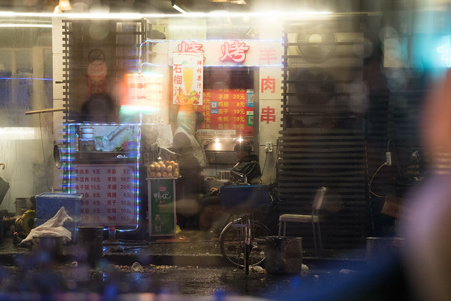 Steamy Shanghai Streets