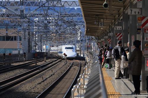 Shizaoka Station