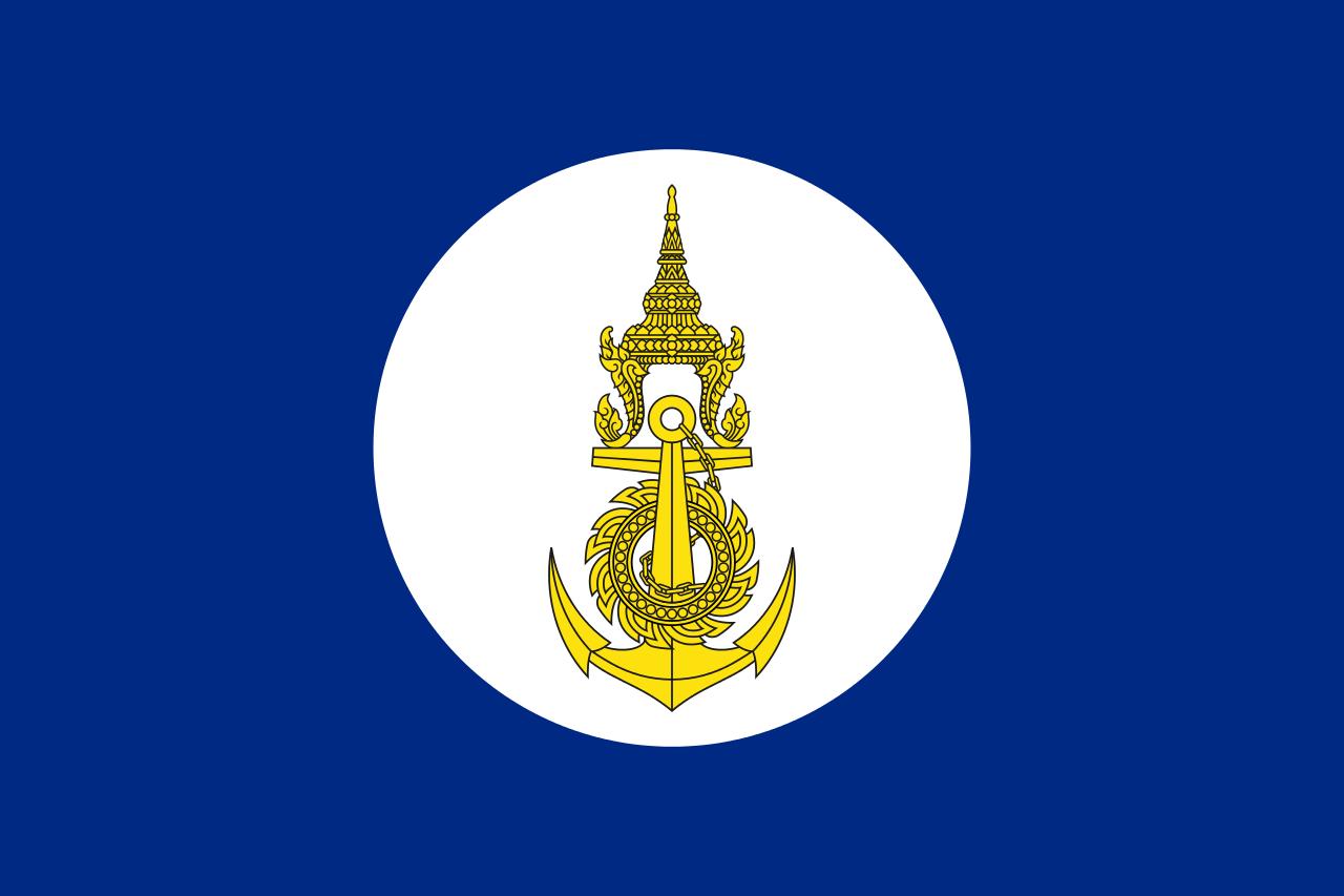 Royal Thai Navy flag