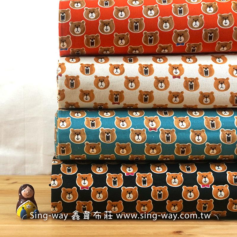 療癒小熊 Bear 可愛動物 手工藝DIy拼布布料 CF550631